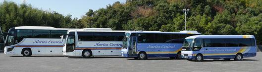成田セントラル観光の大型・中型・小型バス