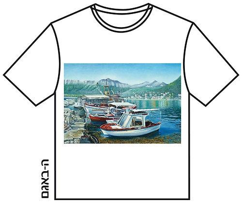 חולצה ה' - באגם