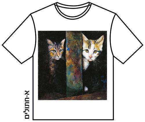 חולצה א' -חתולים
