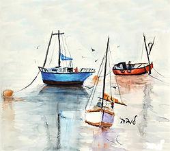 לובה ליברטי סירות.jpg