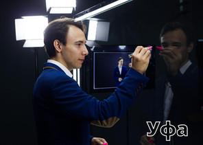 Видеостудия Уфа