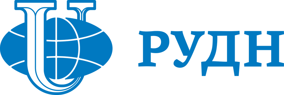 рудн логотип