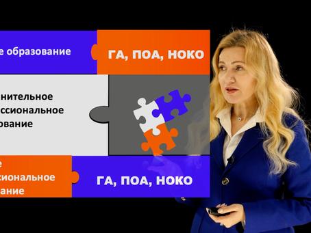 В 2021 году рынок онлайн-образования в России продолжит взрывной рост