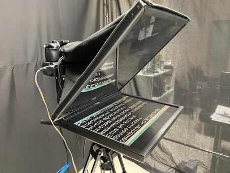 Телесуфлер Видео Доска позволяет записывать длинные видео с одного дубля.