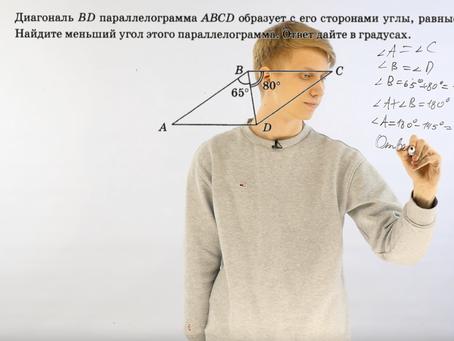 Видео урок на стеклянной доске с презентацией. Решение задач на доске маркером.