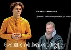 Видеостудия Санкт-Петербург