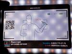 визитка компании видео доска-min.jpg