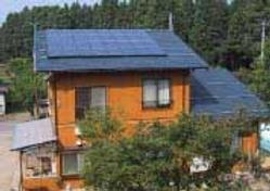 太陽光発電/実績/4.16KW/和瓦タイプ