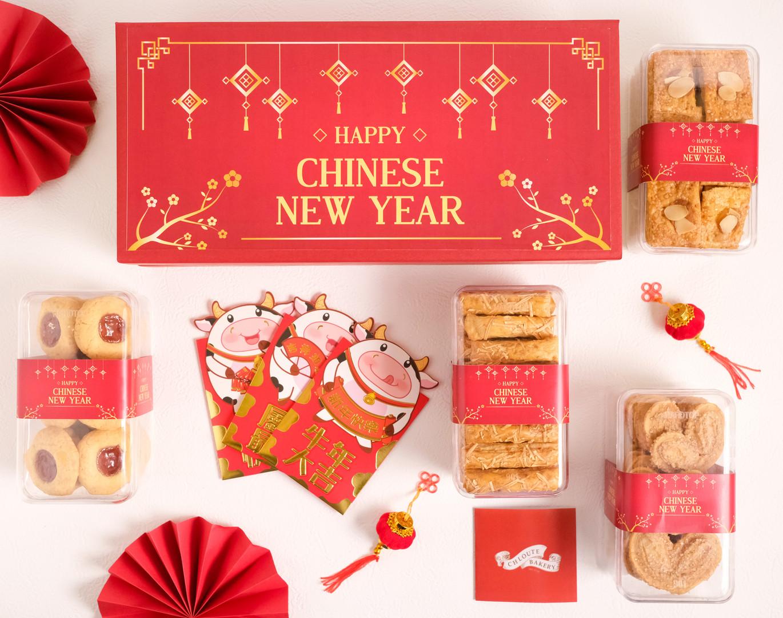 happiness chinese new year hamper