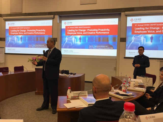 Welcome Address from Weijiong Zhang, Vice President and Co-Dean, CEIBS
