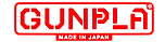 Gunpla_Logo.svg.png