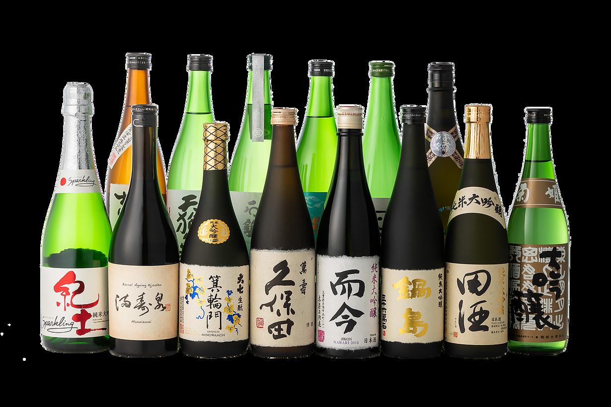 日本酒.png