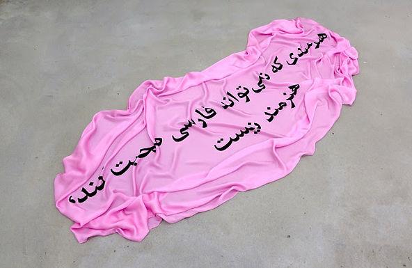 Razmi Anahita - An artist who cannot speak Farsi is no artist