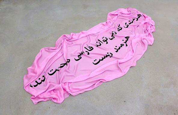 Razmi Anahita - An artist who cannot speak Farsi is no artist