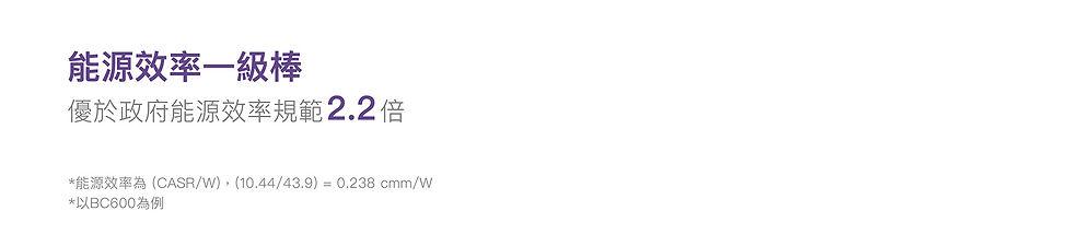 LUFTRUM募資頁面_1920px_新增-03小.jpg