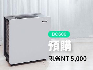 BC600.jpg