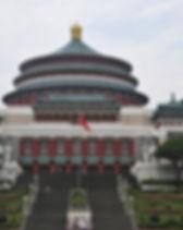 china-1580326_1920.jpg
