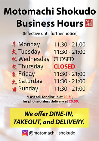 Temporary Hours amended 4.jpg