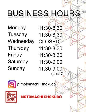 business hours 2021.jpg