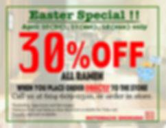 30%off Easter .jpg