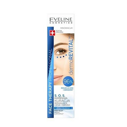 8PCS Face Therapy Professional S.O.S. Express Treatment Reducing Dark Circles an