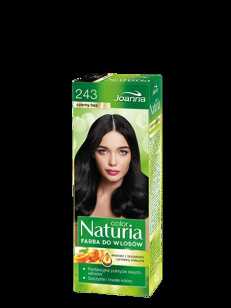 8PCS Joanna Naturia Color Hair DYE (243) Black lilac