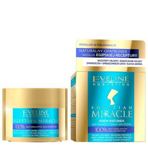 5 PCS Egyptian Miracle Rescue Cream 7in1 Cosmetics for Face Body Hair 40 Ml