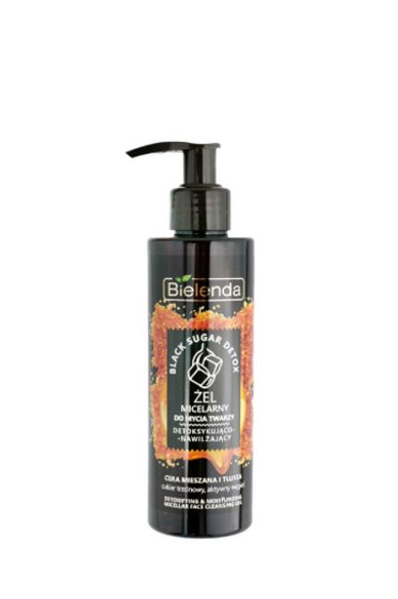 6pcs BLACK SUGAR DETOX detoxifying and moisturizing face cleansing micellar gel