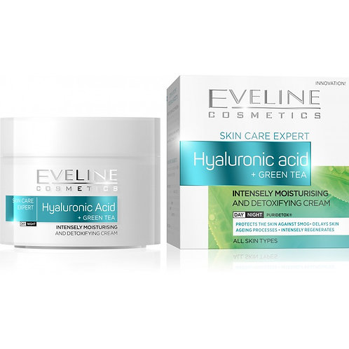 5PCS Hyaluronic Acid + Green Tea Moisturising Cream