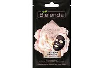 12PCS Camellia Oil Luxurious Rejuvenating Sheet Face Mask 1 Pcs