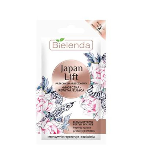 18pcs JAPAN LIFT Revitalizing antiwrinkle face mask 8 g