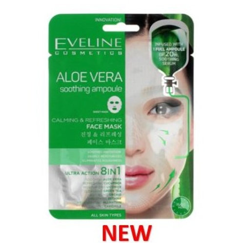 12pcs ALOE VERA CALMING AND REFRESHING FACE SHEET MASK