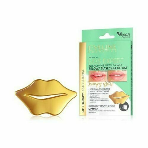 15PACK Lip Therapy Professional Intensely Moisturizing Gel Lip Mask 1pack 3pcs