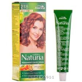 8pcs Naturia Hair Dye Copper BLOND 218