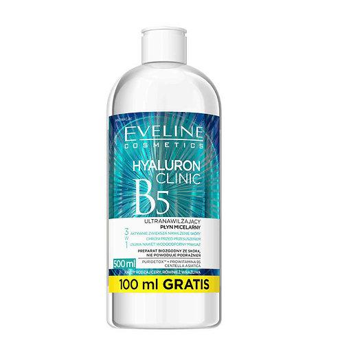 8PCS Hyaluron Clinic Ultra Moisturizing Micellar Liquid 3in1 500ml