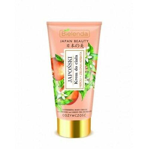 6PCS JAPAN BEAUTY Nourishing Body Cream - Neroli & Green Tea Extract 200ml