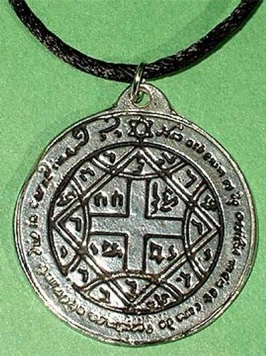 Solomon Seal Amulet III