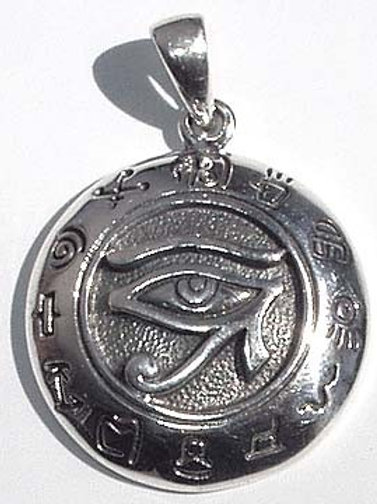 EYE OF HORUS III