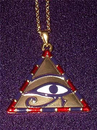 EYE OF HORUS IV