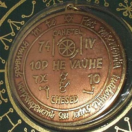 Solomon Seal Amulet VII