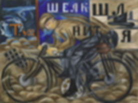 Cyclist_(Goncharova,_1913)_edited_edited_edited_edited.jpg