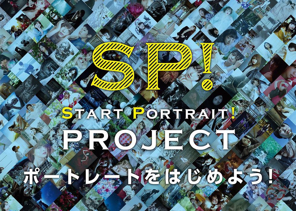 SPP.jpg