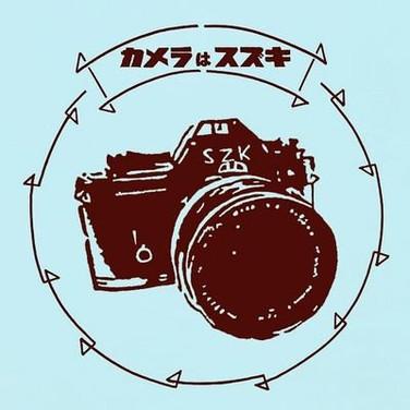 カメラはスズキ ジョイナス店