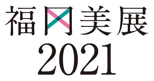 fukuokabiten_logo02.png