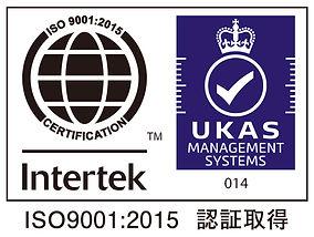 ISO9001_2015_purple(新).jpg