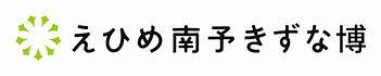ロゴ(横・カラー).jpg