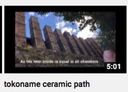 Tokoname Ceramic Path