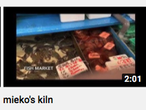Mieko's Kiln