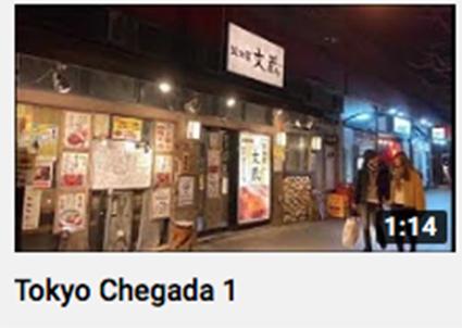 tokyo chegada