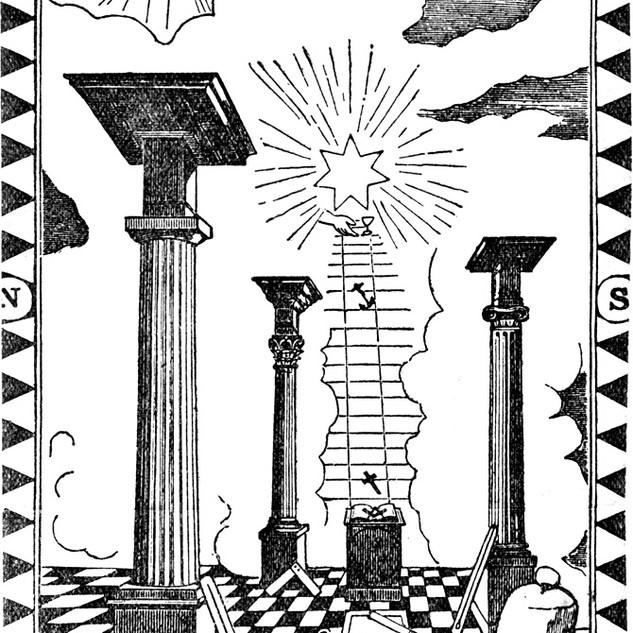 Табель первого градуса (ученик). 19 век. ДПШУ.
